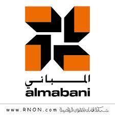 Almabani General Contractors